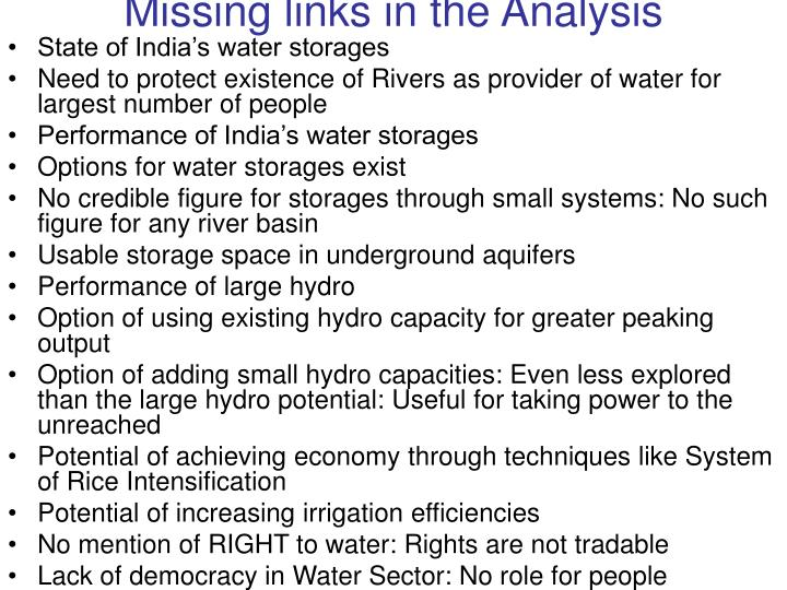 Missing links in the analysis