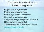 the web based solution project integration