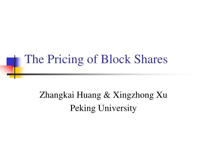 the pricing of block shares n.