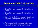 positions of imrcas in china