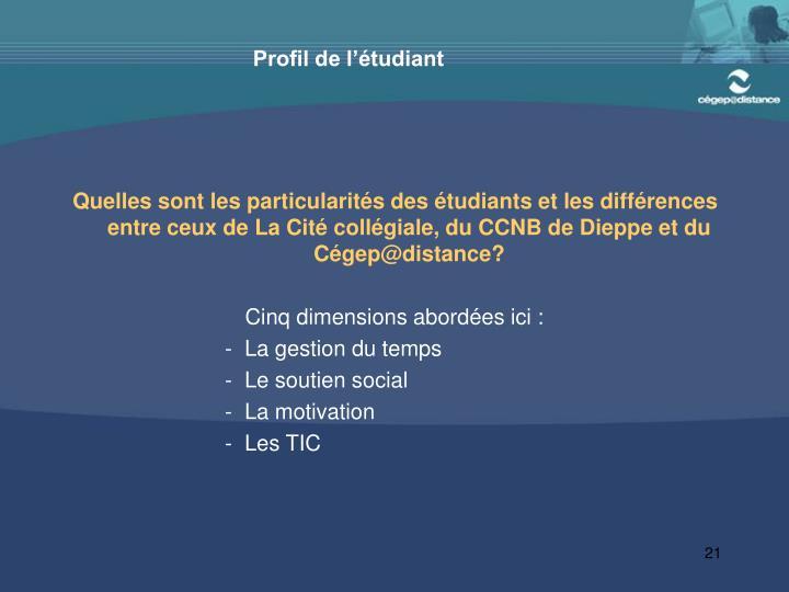 Profil de l'étudiant