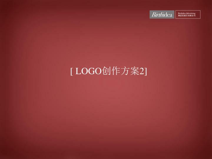 [ LOGO