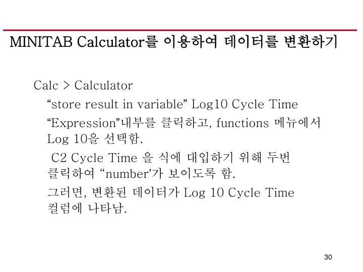 Calc > Calculator
