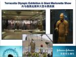 terracotta olympic exhibition giant marionette show