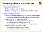 obtaining a block of addresses