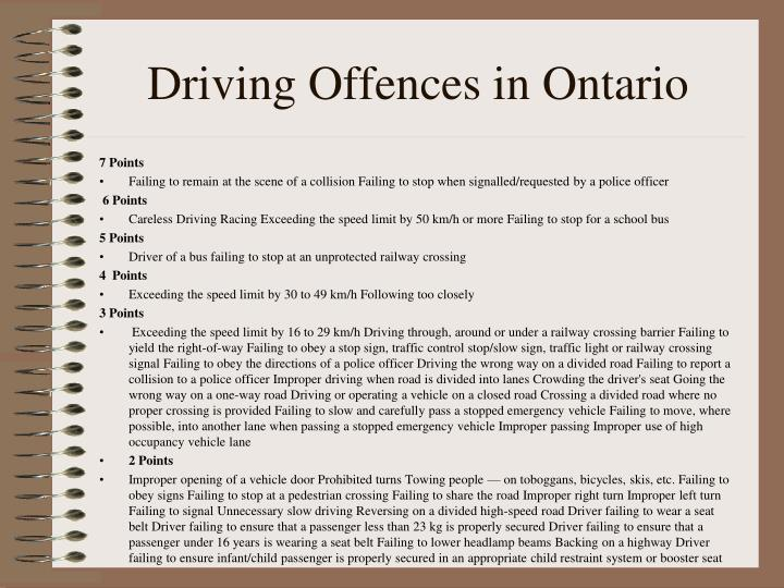 an essay of drinking and driving offences in america Read driving is a privilege, not a right free essay and over join now to read essay driving is a privilege, not a right is on drinking and driving offences.