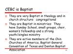 cebc is baptist