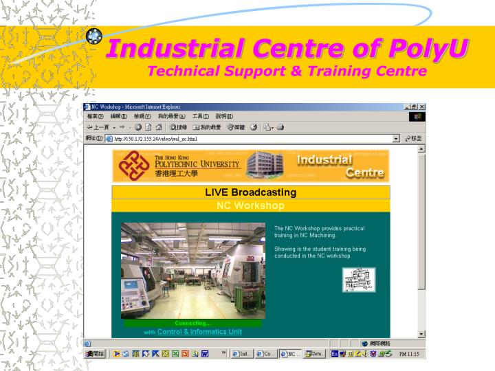 Industrial Centre of PolyU