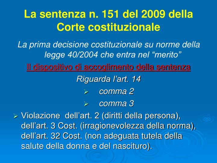 La sentenza n. 151 del 2009 della Corte costituzionale
