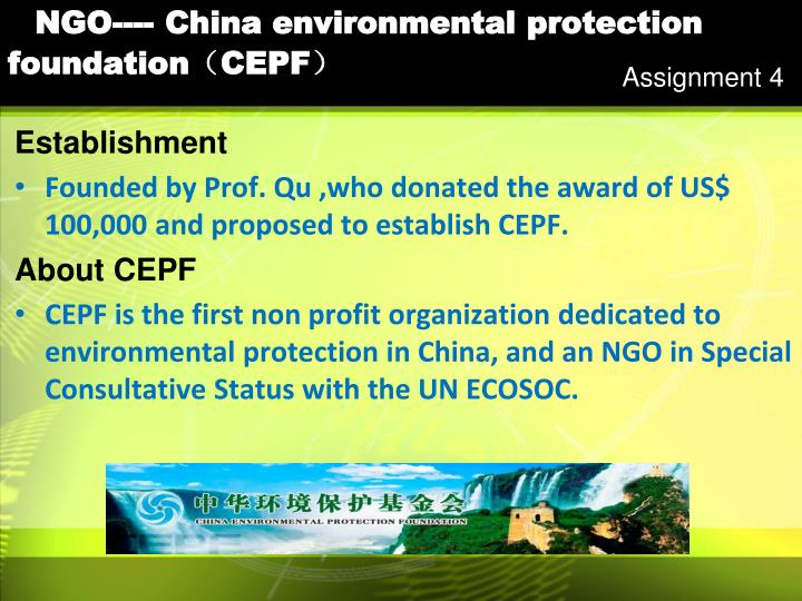 NGO---- China environmental protection foundation
