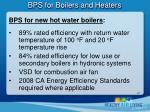 bps for boilers and heaters8