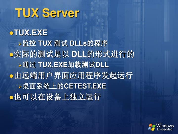TUX Server