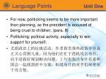 language points5