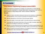 china harbour engineering company limited chec