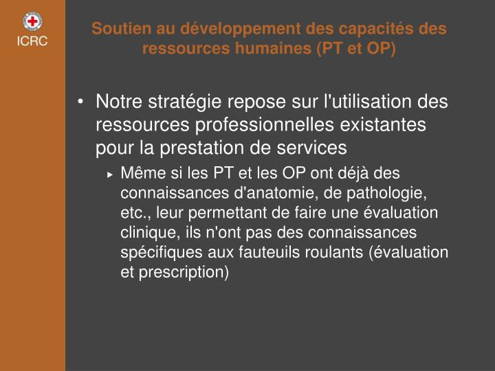 Soutien au développement des capacités des ressources humaines (PT et OP)