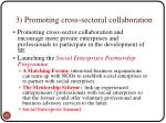 3 promoting cross sectoral collaboration
