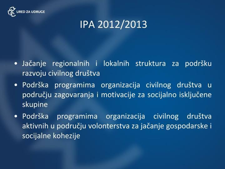 IPA 2012/2013