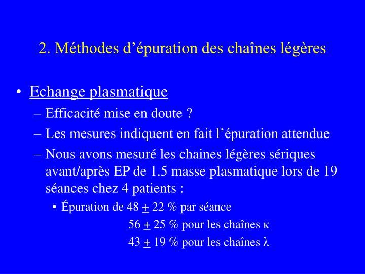 2. Méthodes d'épuration des chaînes légères