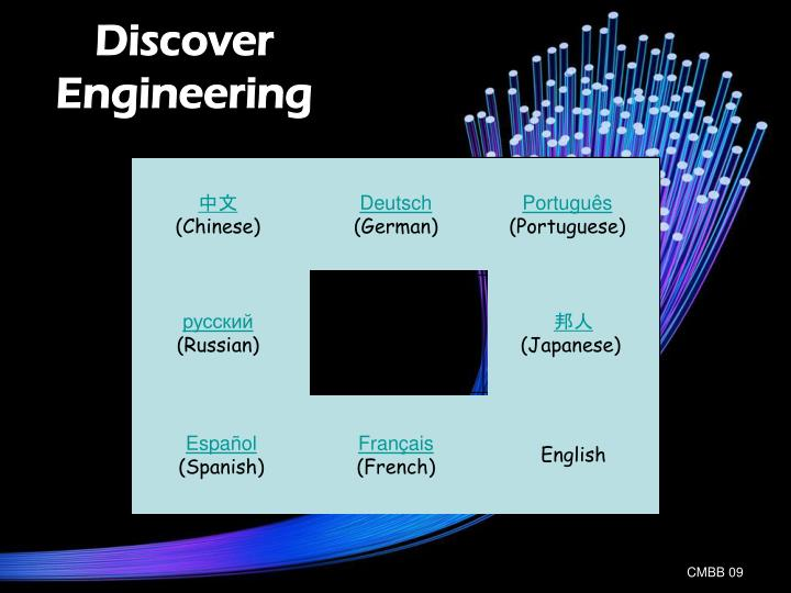 discover engineering n.