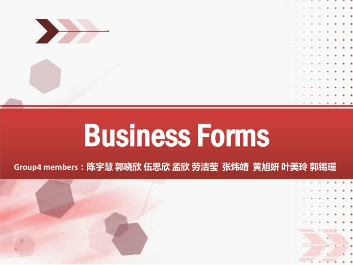 business forms n.