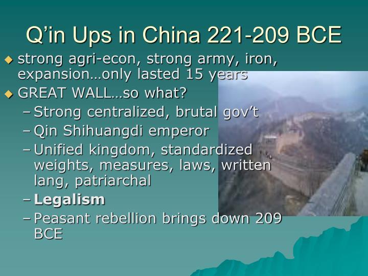 Q'in Ups in China 221-209 BCE