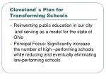 cleveland s plan for transforming schools