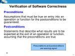 verification of software correctness8