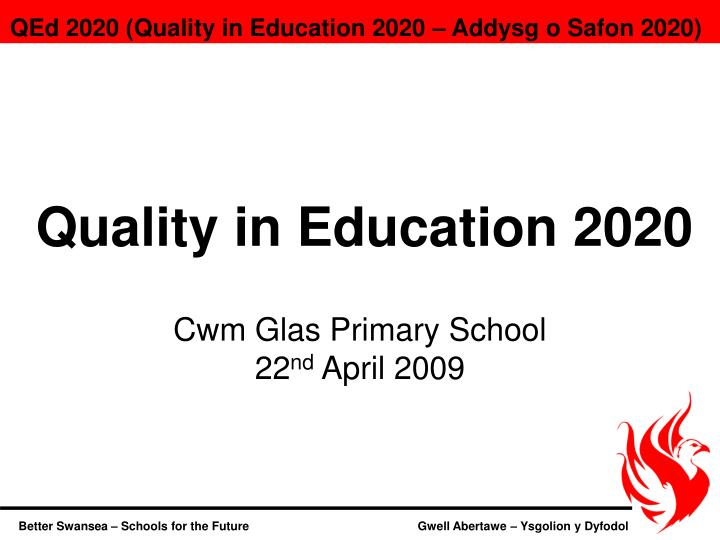 quality in education 2020