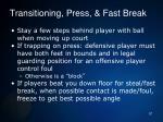 transitioning press fast break1