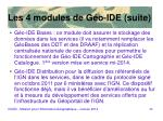 les 4 modules de g o ide suite