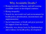 why avoidable deaths