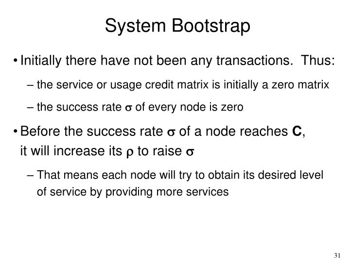 System Bootstrap
