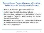 compet ncias requeridas para o exerc cio da medicina do trabalho anamt 2003