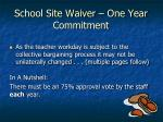 school site waiver one year commitment