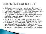 2009 municipal budget2