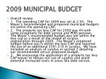 2009 municipal budget3