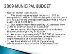 2009 municipal budget4