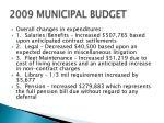 2009 municipal budget8