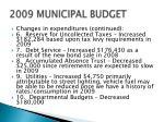 2009 municipal budget9