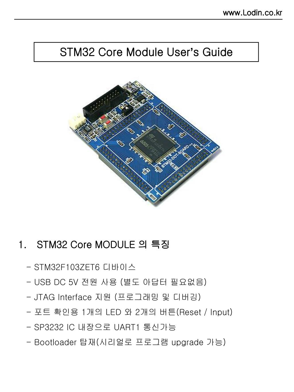 PPT - STM32 Core Module User ' s Guide PowerPoint