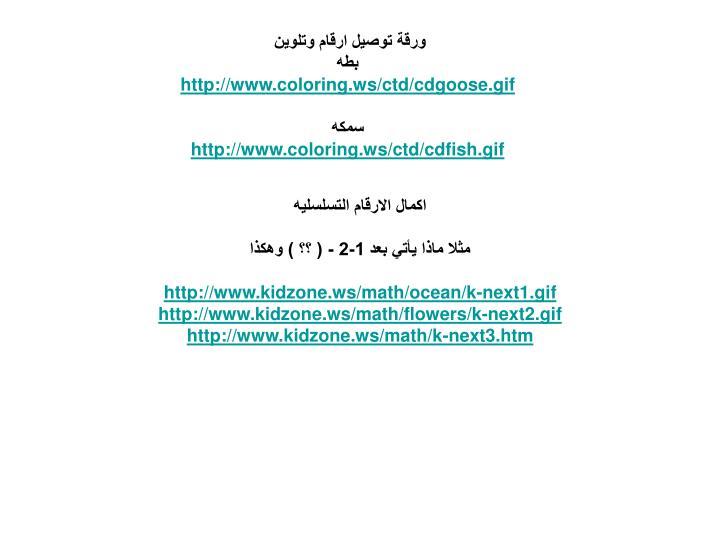 Lovely Kidzone.ws Math Ideas - Printable Math Worksheets - kumander.com