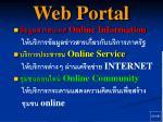 web portal1