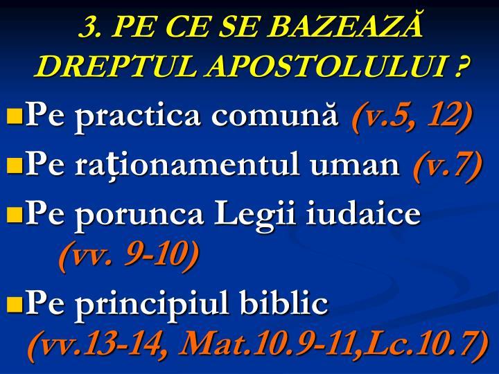 3. PE CE SE BAZEAZĂ DREPTUL APOSTOLULUI ?