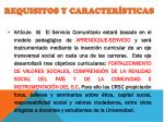 requisitos y caracter sticas