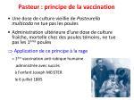 pasteur principe de la vaccination