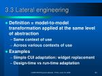 3 3 lateral engineering