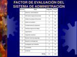 factor de evaluaci n del sistema de administraci n