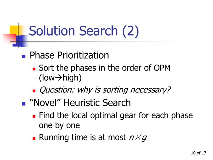 Solution Search (2)
