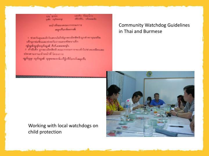 Community Watchdog Guidelines