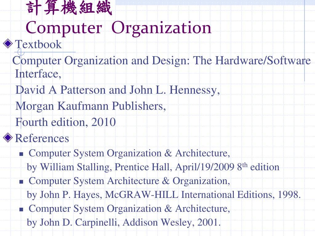 Ppt 計算機組織computer Organization Powerpoint Presentation Free Download Id 4005327